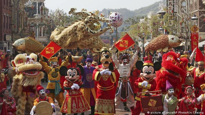 China Disneyland Hongkong