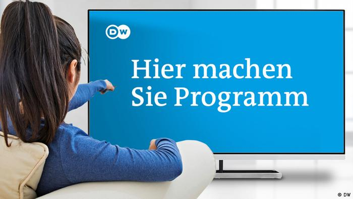 Dw For Smart Tv Empfang Der Tv Programme Der Deutschen Welle In
