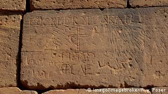 По сегодняшним меркам - варварство: автограф князя на стене храма в Нубии