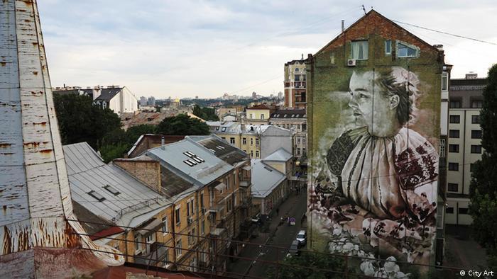 Цей мурал на вулиці Стрілецькій автори назвали Леся Українка