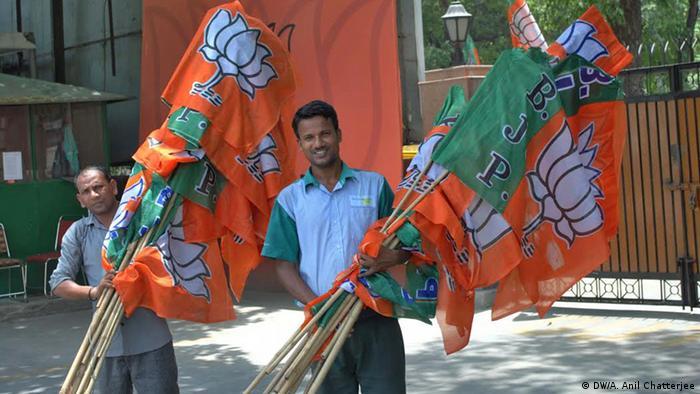 Indien Feier 2 Jahre Regierung Mohdi (DW/A. Anil Chatterjee)