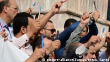 Kairo Protest Journalisten (picture-alliance/Zumapress/A. Sayed)