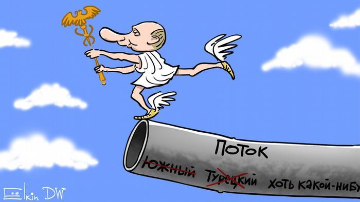 Карикатура Сергея Ёлкина Путин в Греции