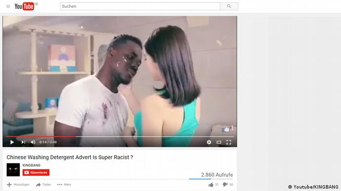 Screenshot of a racist Chinese detergent advert (Youtube/KINGBANG)