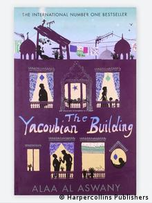 Book cover 'The Yacoubian Building' by Alaa al-Aswany Copyright: Harpercollins Publishers