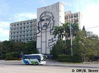 Площадь Революции в Гаване