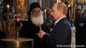 Путин во время посещения Афона, май 2016
