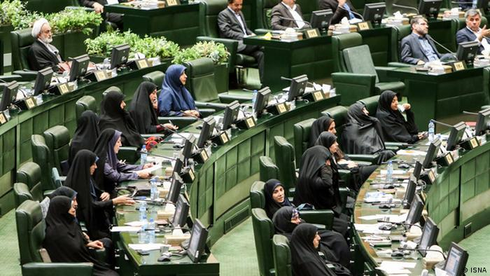 Iran Frauen im Parlament