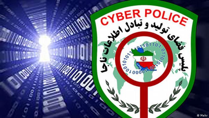 گوشهای از فعالیتهای سایبری ایران