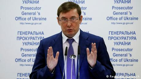 Луценко відзвітує парламентарям про долю