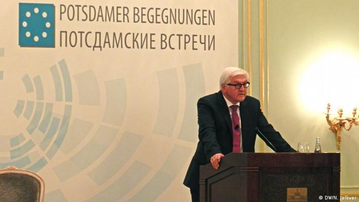 Франк-Вальтер Штайнмайер выступил на конференции Потсдамские встречи.