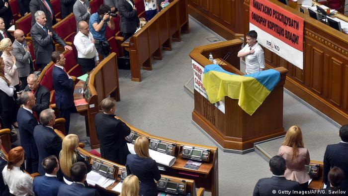 Надежда Савченко на трибуне Верховной рады