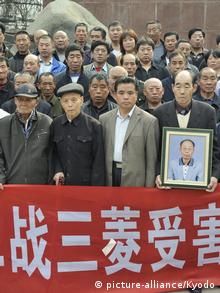 China Shijiazhuang Demonstration mit Banner
