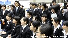 Japan Tokyo japanischen Studenten (picture-alliance/ZUMA Press/y06)