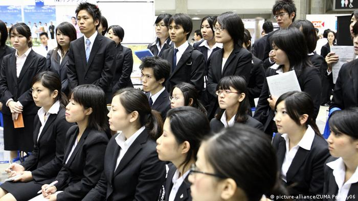 Japanese students in Tokyo