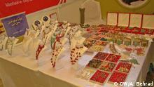 Afghanistan Kabul Ausstellung von Kunsthandwerk