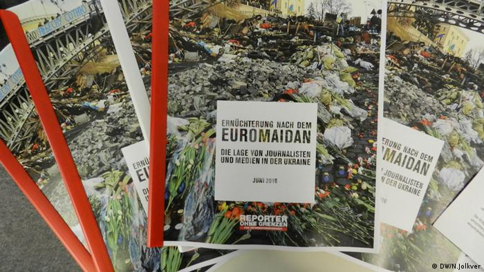 Доклад Репортеров без границ