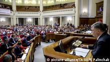 Ukraine Kiew Parlament billigt Justiz Reformen