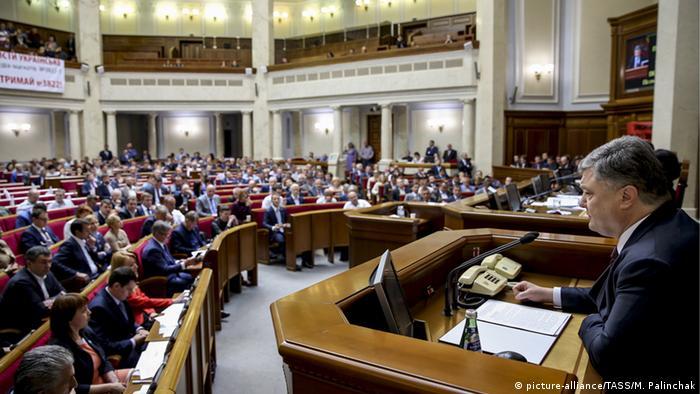 Ukraine parliament