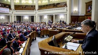 Президент Украины Петр Порошенко на трибуне Верховной рады
