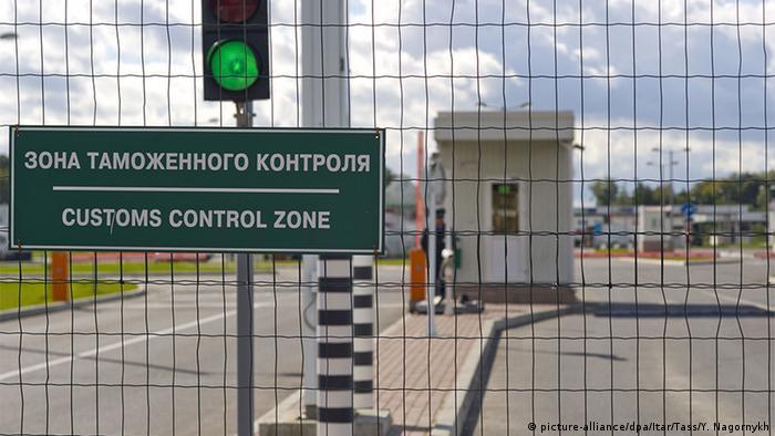 литовская граница