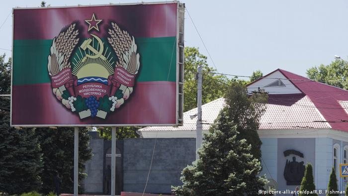 Transnistrien Hammer und Sichel Tiraspol