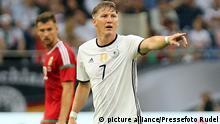 Deutschland Länderspiel Deutschland vs. Ungarn in Gelsenkirchen
