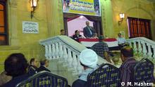 Sabahy hält Rede bei Wahlkonferenz