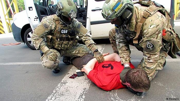 Задержание Грегуара Муто сотрудниками СБУ на украинско-польской границе