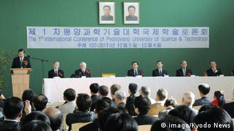 Nord-Korea, Pyongyang University of Science and Technology (imago/Kyodo News)