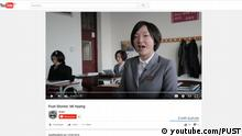 Screenshot Youtube-Video der PUST-Universität in Pjöngjang, Nord-Korea