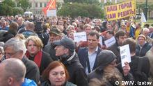 Kundgebung in St. Petersburg, Russland, gegen Benennung einer Brücke mit dem Namen des früheren tschetschenischen Präsidenten Achmat Abdulchamidowitsch Kadyrow. Autor: Vladimir Izotov, DW, 6.06.2016