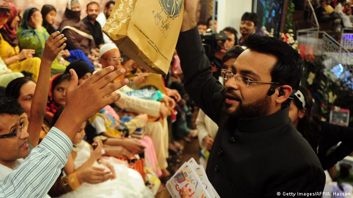 Pakistan Aamir Liaquat Hussain (Getty Images/AFP/A. Hassan)