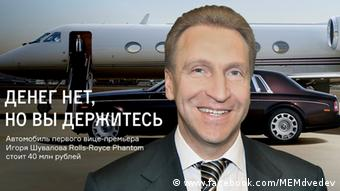 Портрет Шувалова на фоне частного самолета и Роллс-ройса