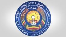 Äthiopien Opposition Partei (AEUP)