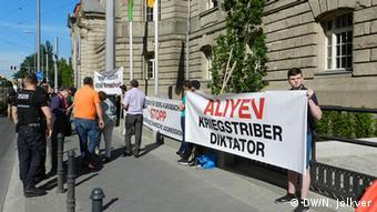 Акция протеста против Алиева у минэкономики