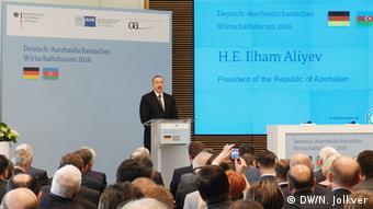 Алиев выступил на форуме в минэкономики ФРГ