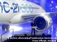 Презентация российского пассажирского самолета МС-21, 8 мая 2017 года