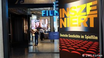 Выставка Инсценировка. История Германии в игровом кино
