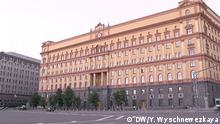 Das Lubjanka-Gebäude Moskau. Foto: Yulia Wyschnewezkaya / DW Copyright: © David Heald