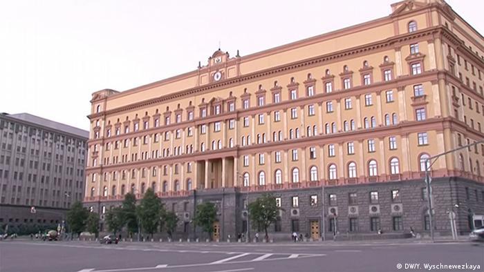 Russland Lubjanka-Gebäude Moskau