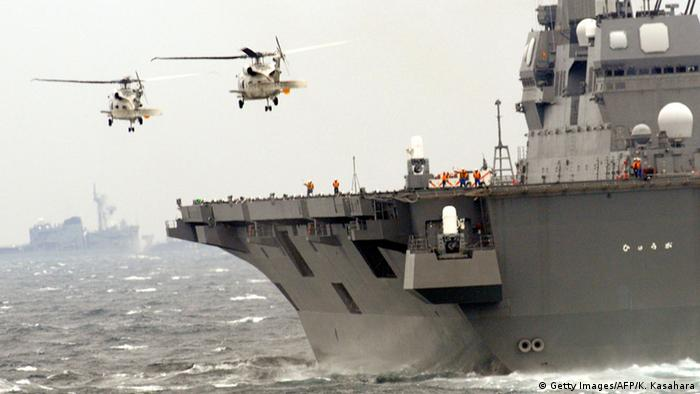 Japan Hubschrauberträger DDH Hyuga