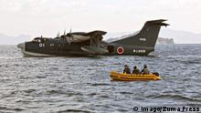 Japan SAR-Flugzeug ShinMaywa US-2