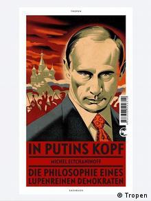 Обложка немецкого издания книги