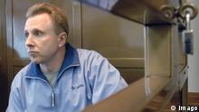 Alexei Pichugin Russland Moskau Gerichtssaal
