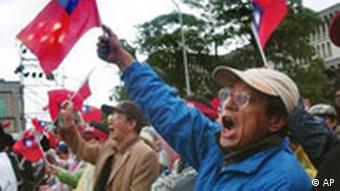 Demonstrationen gegen Taiwans Chinapolitik (Foto:ap)