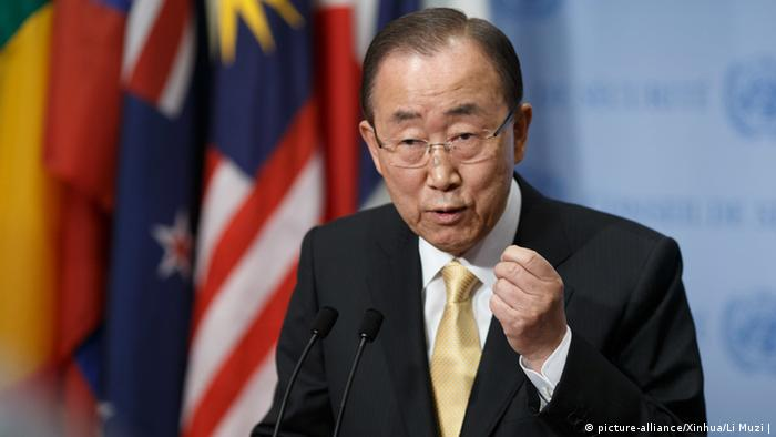 UN Ban Ki Moon New York
