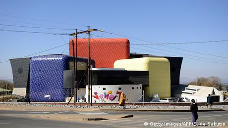 Soweto Theater: three cubes with ceramic tiles in primary colors.