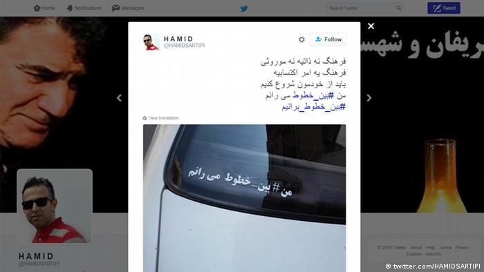 Iran Online-Kampagne Twitter Screenshot