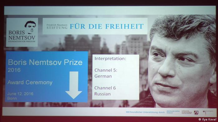 Презентация на церемонии вручения премии Бориса Немцова